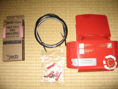 Pre-lube+Brake+Pink+Tape_convert_20120812195016.jpg