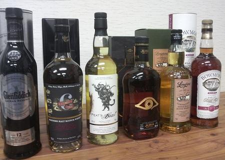 ウイスキー会