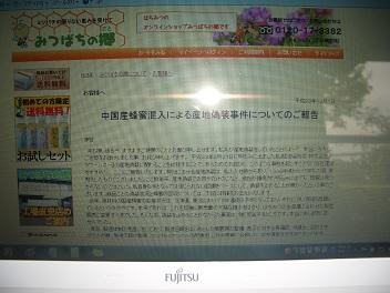 CIMG2644.jpg