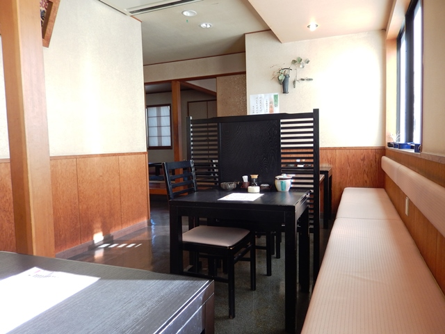 大和屋20141127004