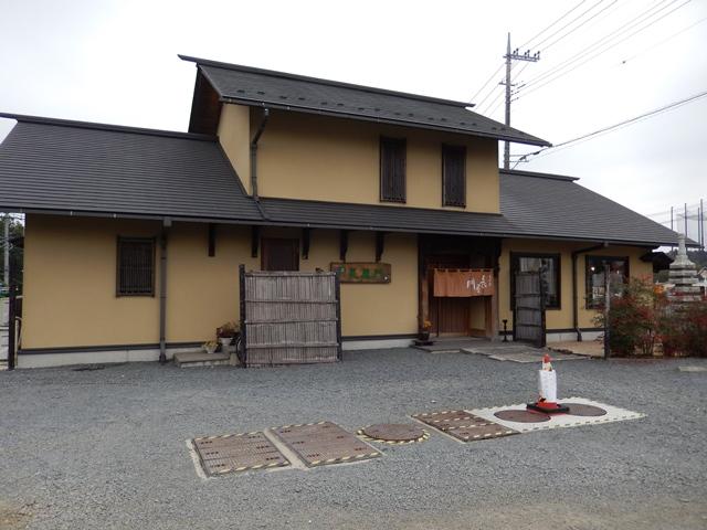 長屋門20141124001