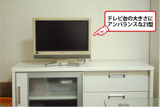 20120509_01.jpg