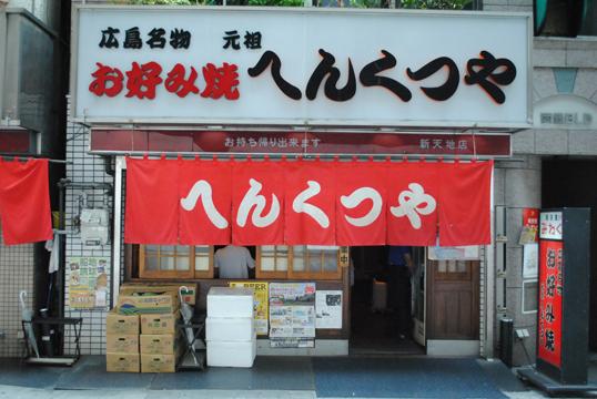 20120903_01.jpg