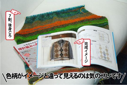 20121009_04.jpg