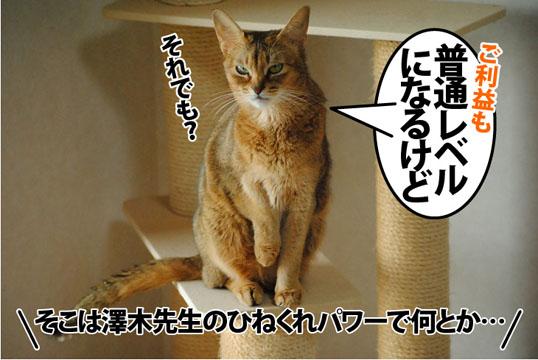 20121018_03.jpg