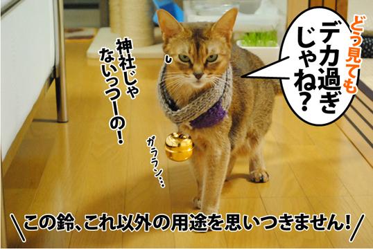20121031_03.jpg