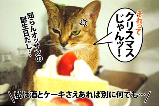 20121120_05.jpg