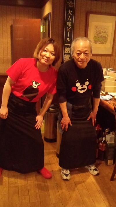 Jun Nagamine&テンチョー