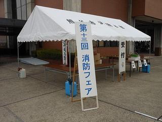20121111_010.jpg