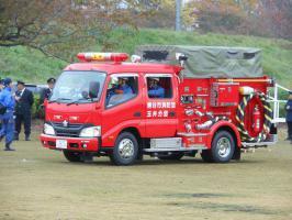 kumagayacity20121117_009.jpg