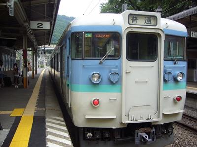 P1040952.jpg