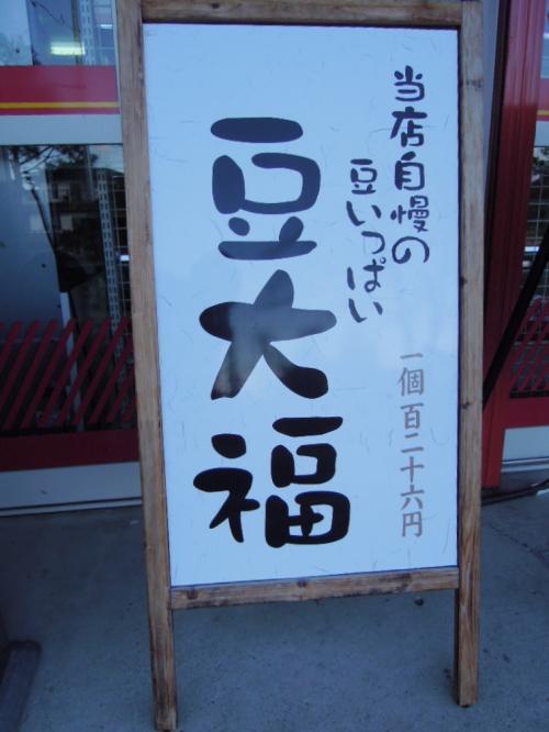 2012_1221_3.jpg