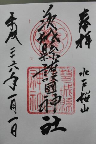 20140101_13.jpg