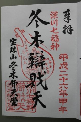 20140103_10.jpg