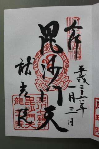20140103_12.jpg