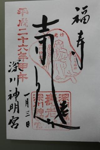 20140103_14.jpg