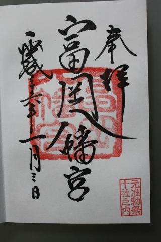 20140103_3.jpg