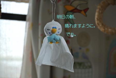 いのりんこ