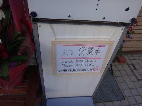 s-DSC03581.jpg