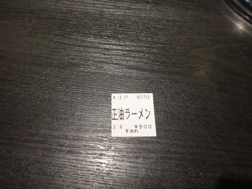 s-DSC03653.jpg
