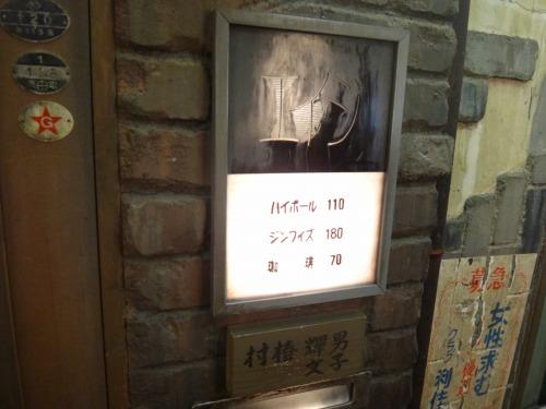 s-DSC03667.jpg