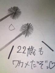 120621_1928+01_convert_20120621212448.jpg