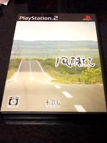 風雨来記PS2