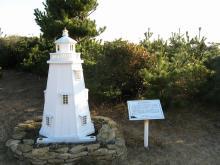 旧安乗灯台