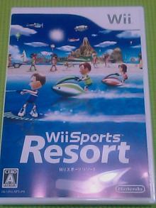 とまの気ままな日記-Wii Sports Resort