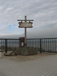 とまの気ままな日記-ノシャップ岬