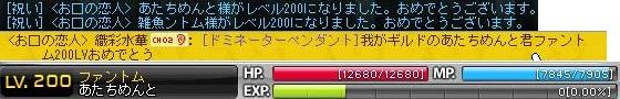 200ptm.jpg