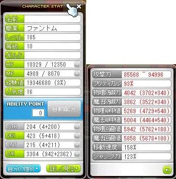 Maple120717_012431.jpg