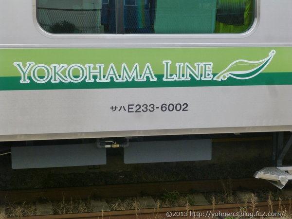 P1120289