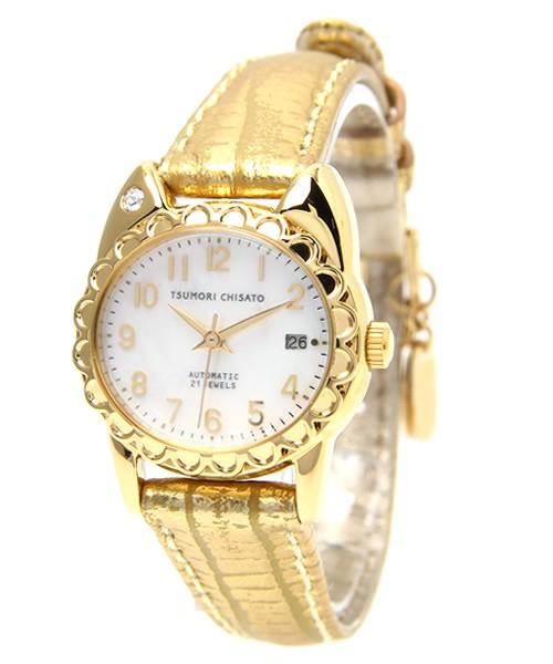 津森チサトさんデザインの時計