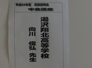 CIMG0591.jpg