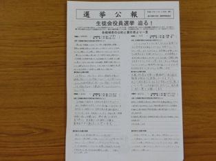 CIMG0870_20121213142019.jpg