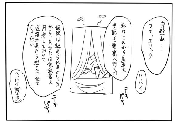 sh4.jpg