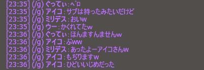 ブログ用144