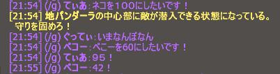 ブログ用219