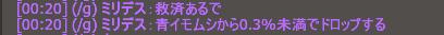 ブログ用253