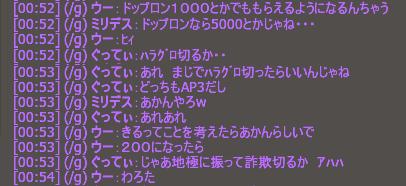 ブログ用262