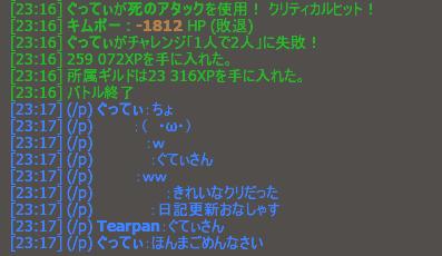 ブログ用264