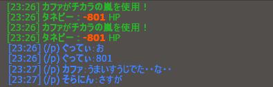 ブログ用286