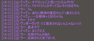 ブログ用423