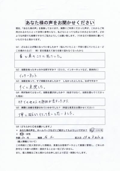 CCF20120830_00000_convert_20120830204321.jpg