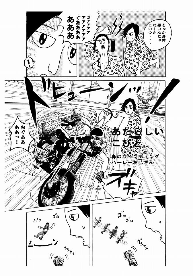 kobito03のコピー