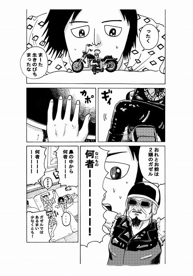 kobito05のコピー