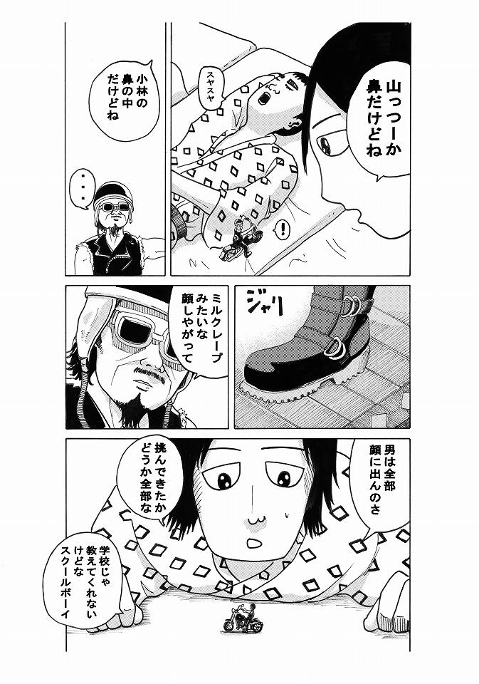 kobito07のコピー