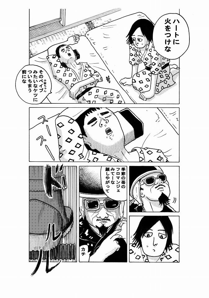 kobito08のコピー