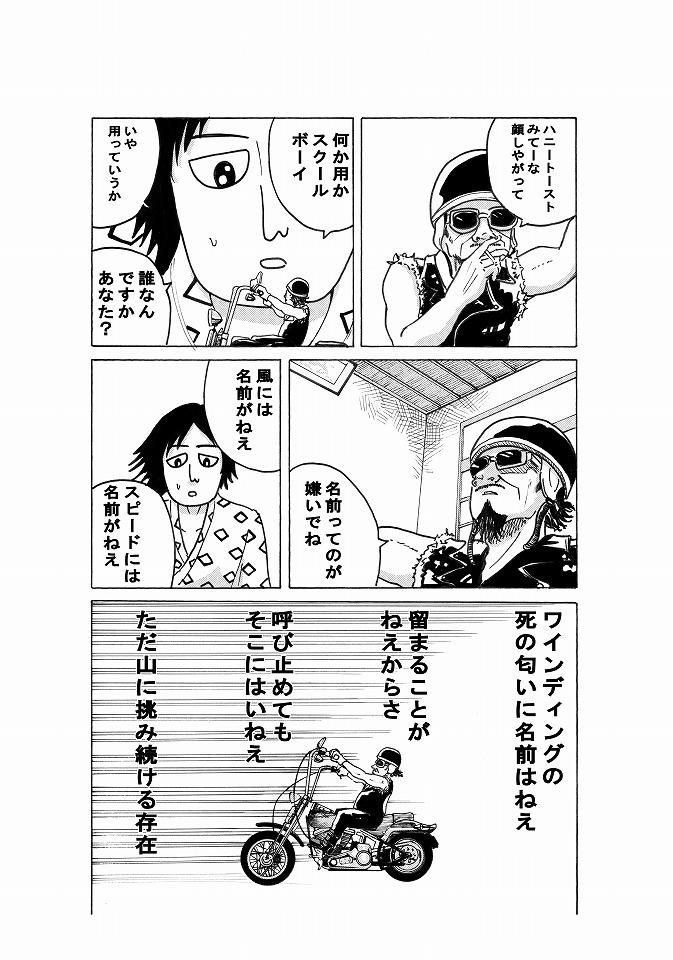 kobito06のコピー